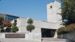 Colegio Alemán Alexander von Humboldt