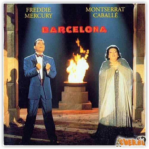 """Portada del álbum """"Barcelona""""."""
